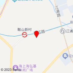 (许昌店)鸿运会馆