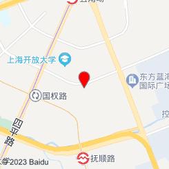 (国顺路店)叶子养生足浴馆