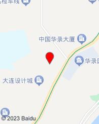 大连鼎昇认证有限公司
