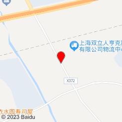 (三林店)潭香山会所