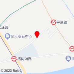 上海恋人丝足会所