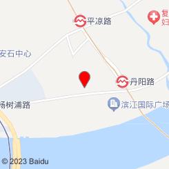 上海春光丝足会所
