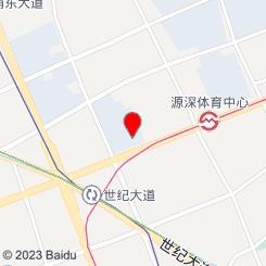 (张扬店)宫七SPA馆