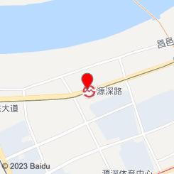 香山美容spa馆