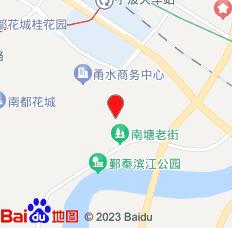 尚俭太空舱公寓(宁波火车南站店)位置图