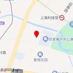 上海锦绣丝袜会所