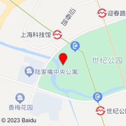 上海皇城丝足会所