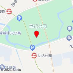 上海有爱丝足会所