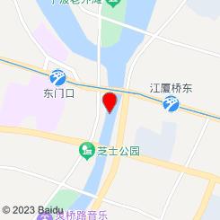 中央党群机关招考职位表