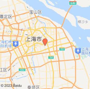 上海烟草集团烟酒专卖店(芳华路)