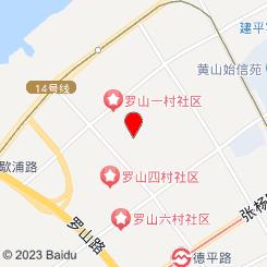 (栖山店)天泽足道馆