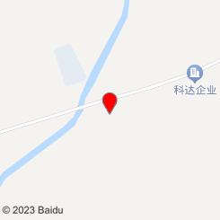 夜幕·怡红SPA水疗馆