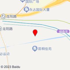 (浦东新店)都市雅阁男士养生会所