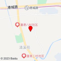 (花山路店)御足堂
