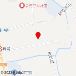 荷悦堂足浴馆