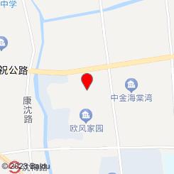 悦己阁会馆