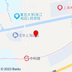 水龍吟足疗馆