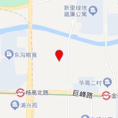 芳香阁养生会馆