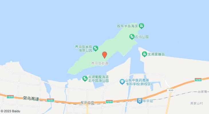 养马岛88号民宿渔家乐