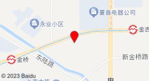 上海欧网网络科技发展有限公司