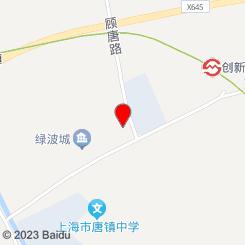 逸行足道休闲馆