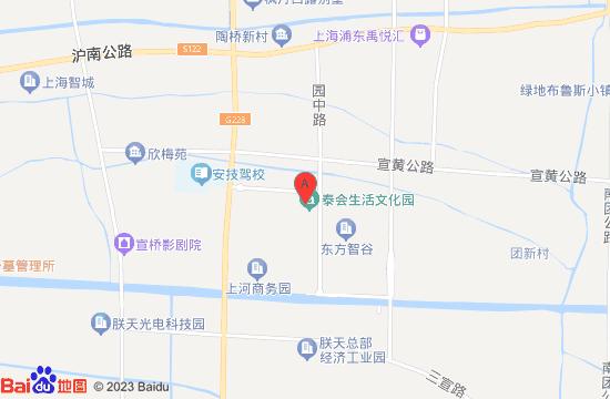 上海泰会生活文化园地图