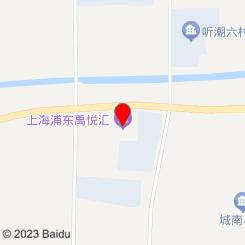 慈恒堂(禹洲商业广场店)