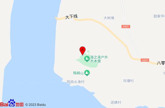 宁波海之湾户外大本营地图