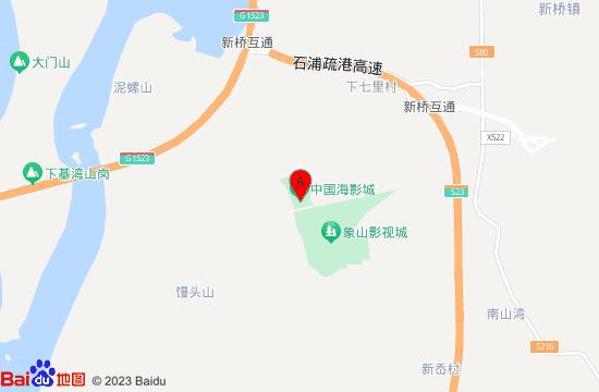 中国海影城海上传奇地图