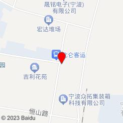 壹席微光精品盲者按摩(大悦城店)