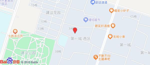 第一城小区地图