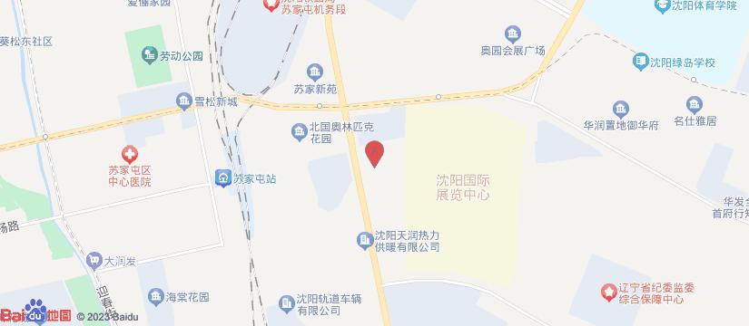 沈阳苏家屯国际展览中心