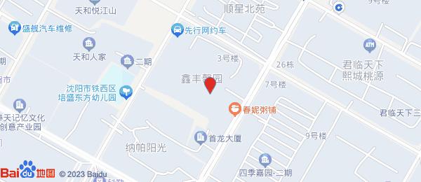 铁西 地铁一号线 肇工街 北三路 现房 鑫丰御景庭-室外图-1