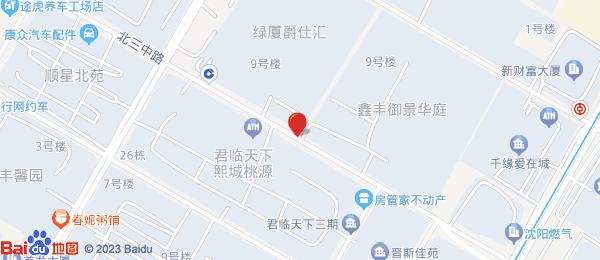 鑫丰御景华庭