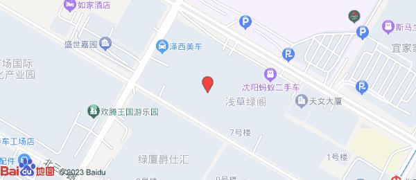 铁西 兴华街 北二路 鑫丰雍景豪城 一环内 现房 地铁口-室外图-1