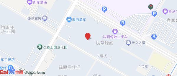 浅草绿阁六期枫丹白露