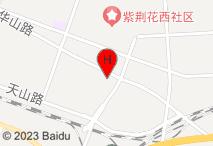辰熙速8酒店(沈阳华山路店)电子地图