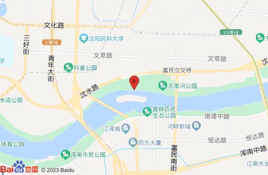 沈阳五里河冰雪嘉年华地图