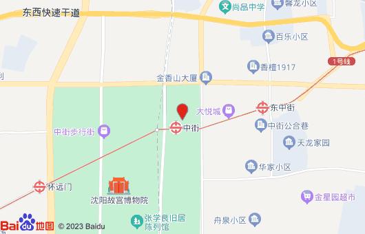 辽宁省毕业生 服务资源中心