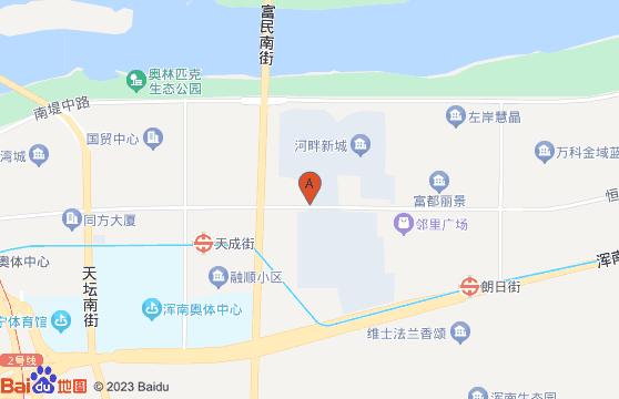 沈阳短租公寓