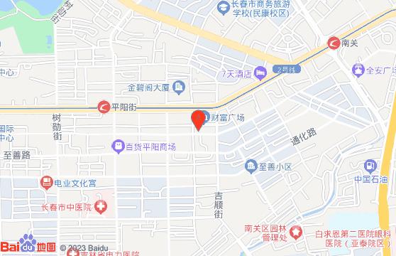 长春风影翻译公司地图