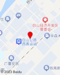 吉林省晨辉税务师事务所有限公司