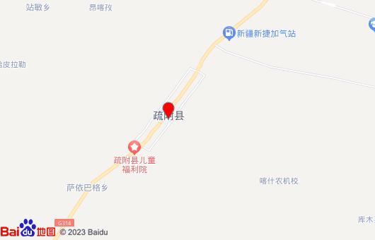 新疆开心果产地疏附县位置地图