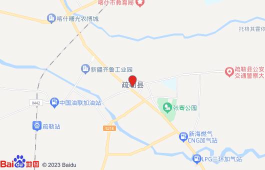 新疆开心果产地疏勒县位置地图