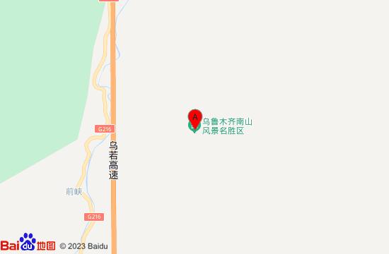 乌鲁木齐县南山风景区地图