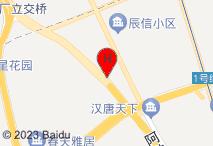 速8酒店乌鲁木齐亚中店电子地图