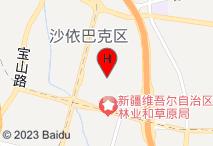 乌鲁木齐俊和盒酒店电子地图