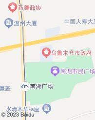 乌鲁木齐聚海鑫通工程咨询有限公司