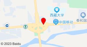 新拓电讯股份有限公司西藏分公司