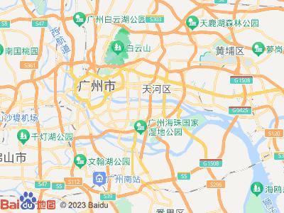广州听心阁中国文化研习院